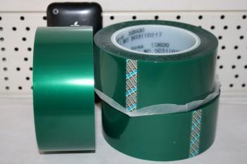 TESA 50600 Abdeckband 50mm hitzebeständig